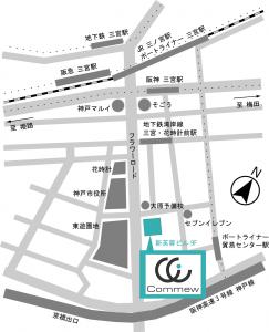 Commew地図(新幹線なし)
